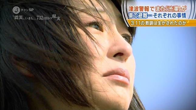 上山千穂 スーパーJチャンネル 02