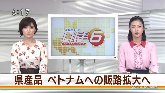 森花子 茨城ニュースいば6 18