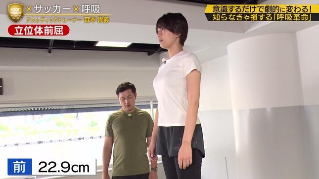 佐藤美希 FOOT×BRAIN 25