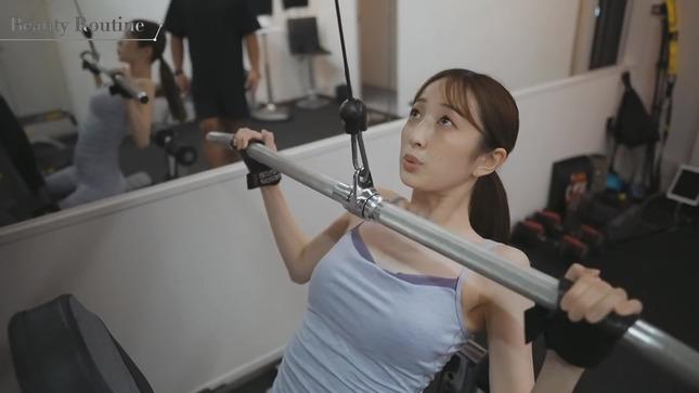 團遥香 DAN VLOG 14