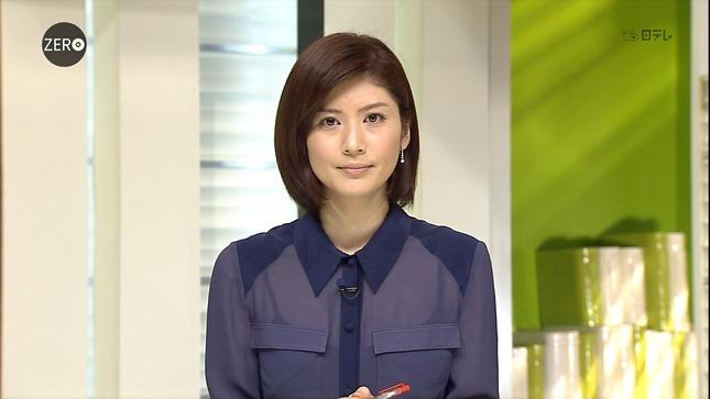 鈴江奈々 NEWS ZERO キャプチャー画像06