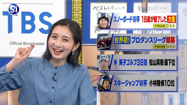 近藤夏子 S☆1 9