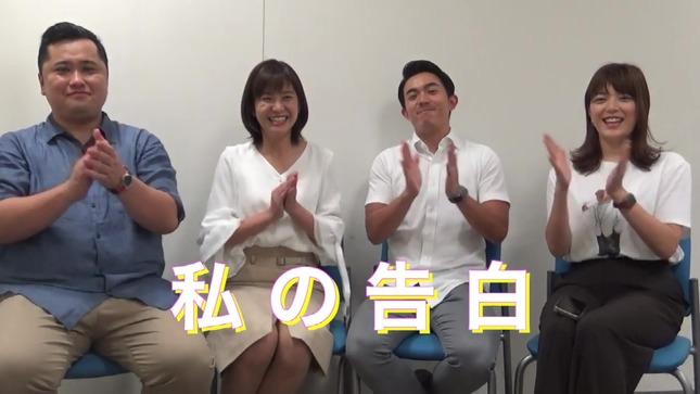 林美桜 アナウンサーズ 三谷紬 1