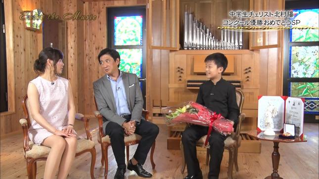 繁田美貴 エンター・ザ・ミュージック 6