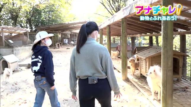 瀧川奈津希 アナチャレ! 6