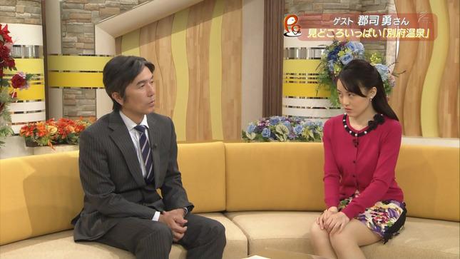 江崎史恵 プレミアムカフェ 04