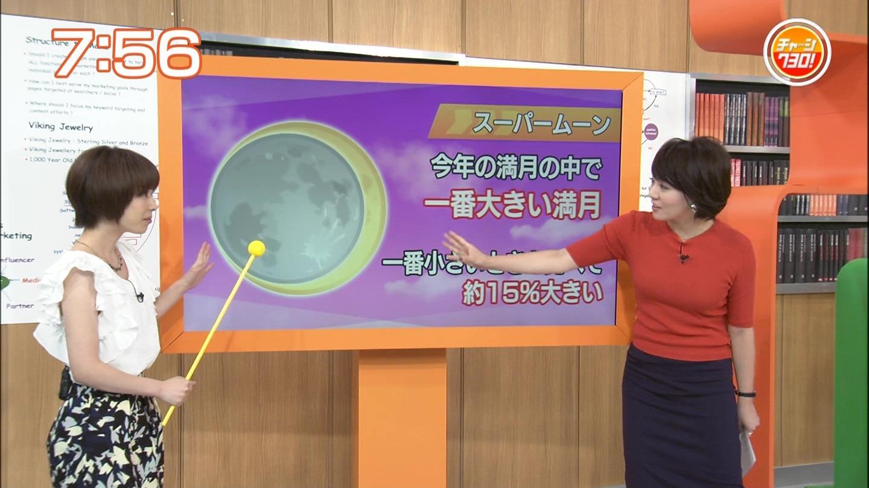 大橋未歩アナ お乳体コン衣装☆☆