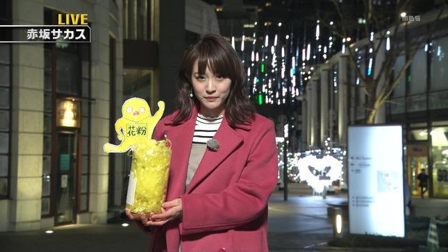 新井恵理那 グッド!モーニング ニュースキャスター 3