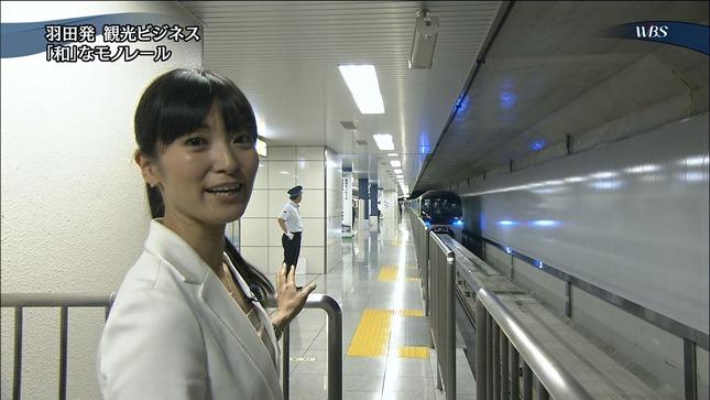 大江麻理子 ワールドビジネスサテライト 04