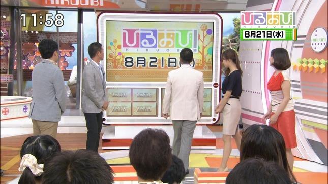 枡田絵理奈 ひるおび! 07