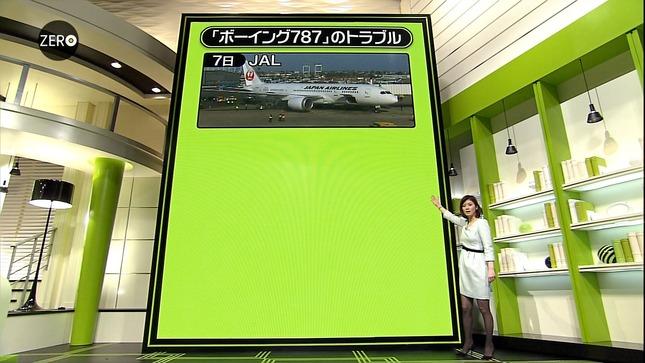 鈴江奈々 NewsZERO キャプチャー画像 05