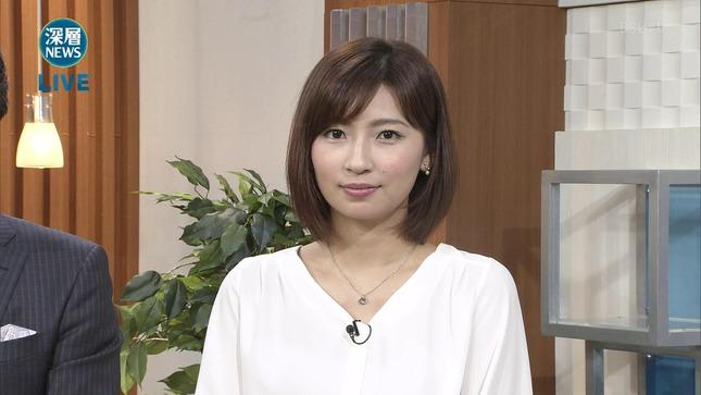 畑下由佳 スッキリ!! 深層NEWS 3