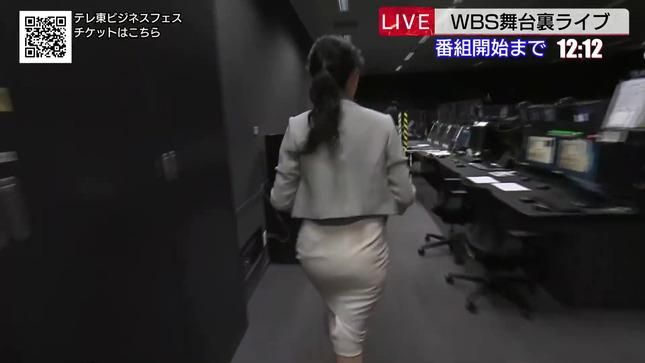 大江麻理子 特別企画!WBS舞台裏ライブ 25