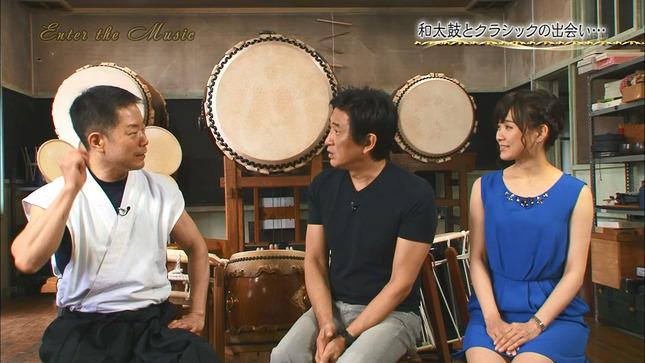 繁田美貴 エンター・ザ・ミュージック 10