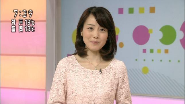 江崎史恵 おはよう日本 11