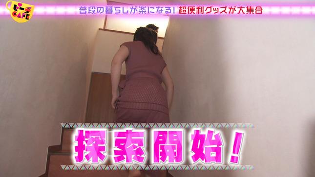 川田裕美 ピーチCAFE 1