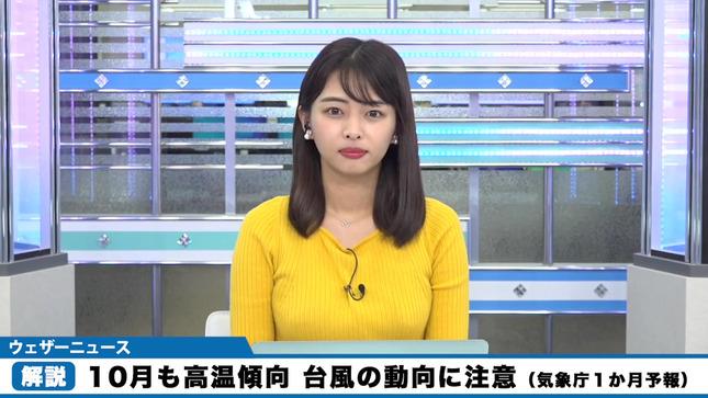 角田奈緒子 ウェザーニュースLiVE 6