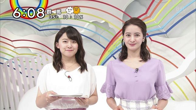 後呂有紗 ZIP! 2