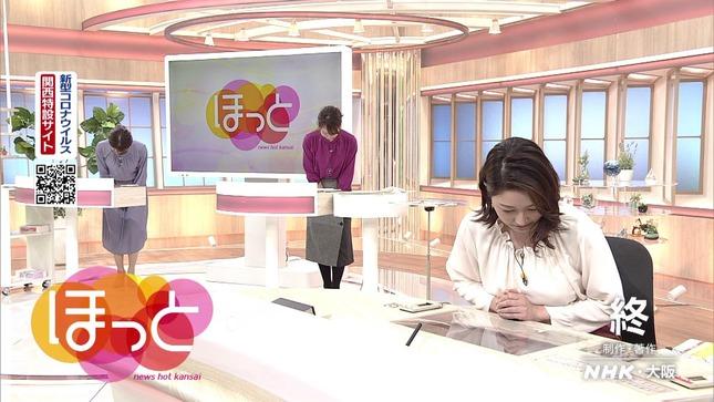 牛田茉友 ニュースほっと関西 列島ニュース 12