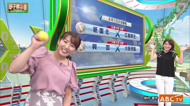鷲尾千尋 甲子園への道 高校野球中継 8