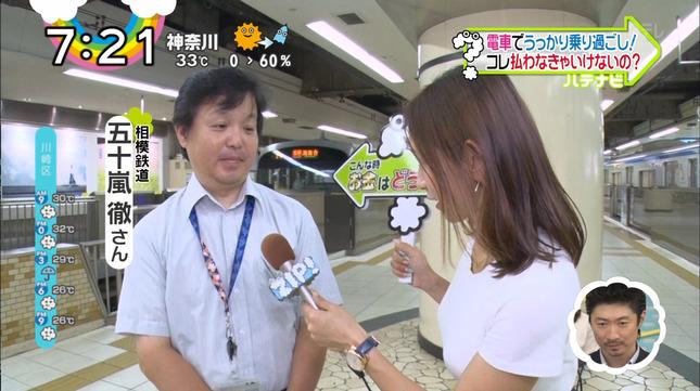 宮崎瑠依 ZIP! 5
