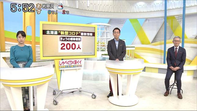 村雨美紀 どさんこワイド179 15