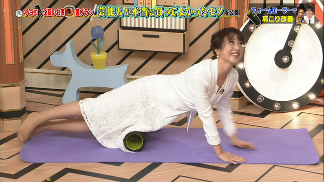 川田裕美 なかい君の学スイッチ 6