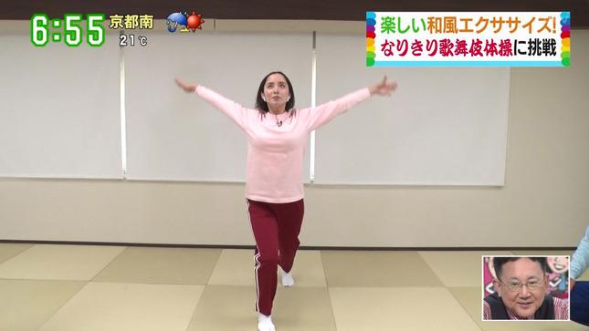 武田訓佳 す・またん! 10