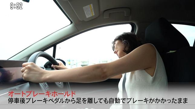 宇賀なつみ 土曜はナニする!? 11