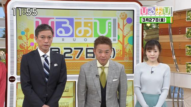 江藤愛 ひるおび! 7