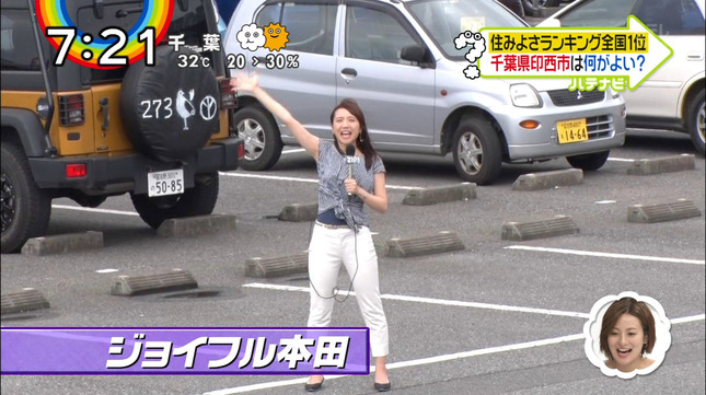 森遥香 徳島えりか ZIP! 8