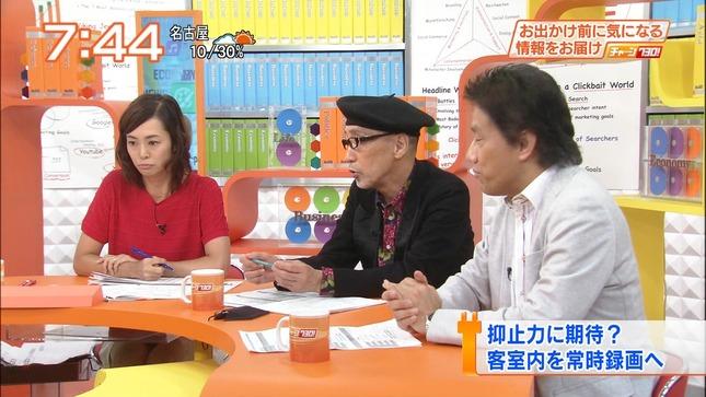 滝井礼乃 チャージ730! 06