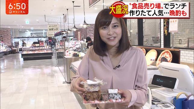 久冨慶子 おかずのクッキング スーパーJ 全日本大学駅伝 5