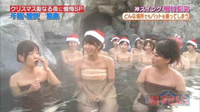 上田まりえ 旅ずきんちゃん 稲村亜美 3