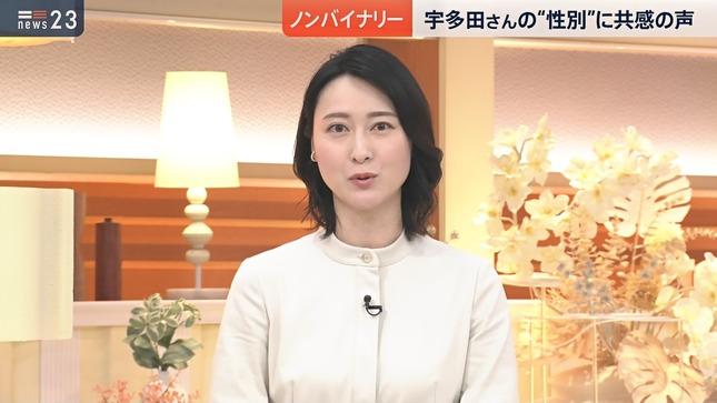 小川彩佳 news23 山本恵里伽 24