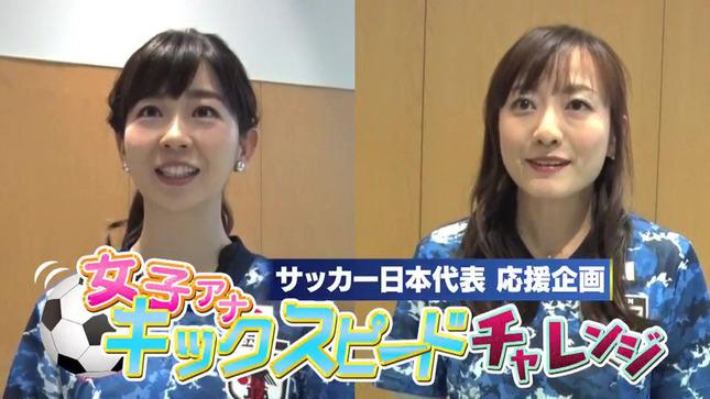 松尾由美子 女子アナキックスピードチャレンジ 1