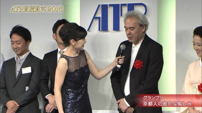 小熊美香 與芝由三栄 ATP賞授賞式2016 13