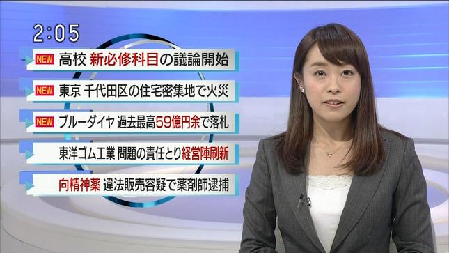 片山千恵子 NHKニュース 01