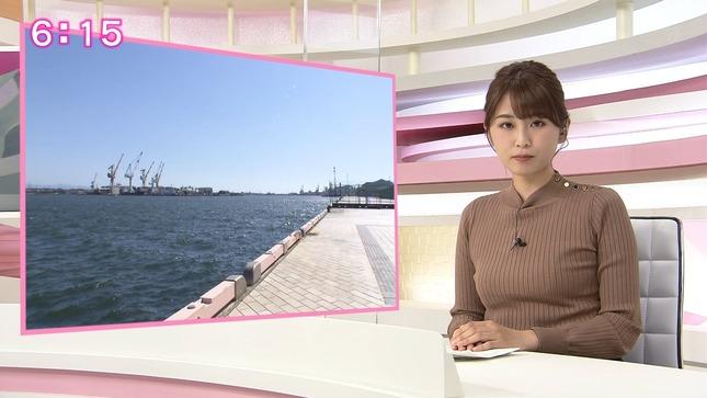 垣内麻里亜 news everyしずおか 10