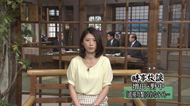 岡村仁美 時事放談 06