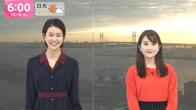 日比麻音子 あさチャン! 1