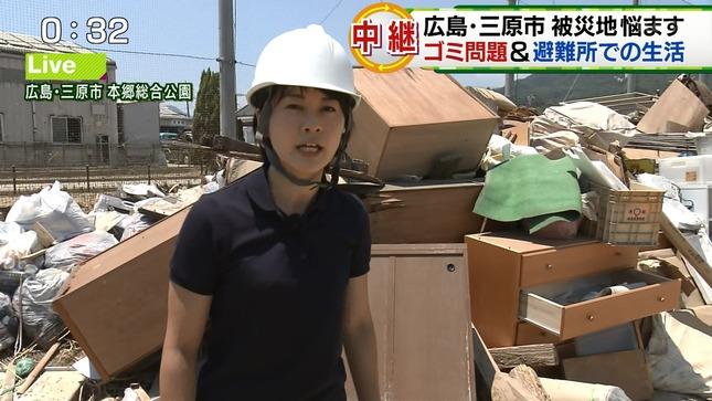 久保田直子 ワイド!スクランブル 9