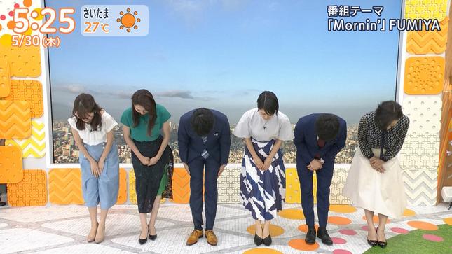 日比麻音子 あさチャン! ひるおび! 報道特集 10