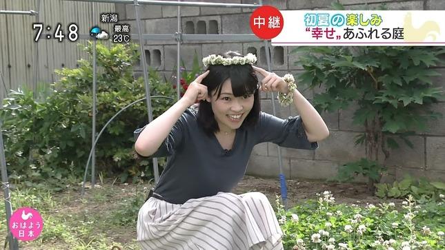 武田涼 おはよう日本 3