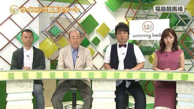 柴田阿弥 ウイニング競馬 1