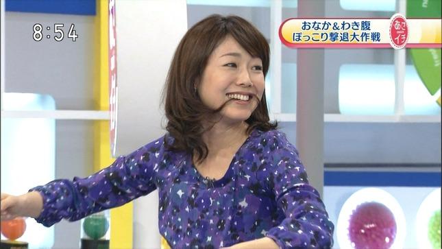 有働由美子 あさイチ 04