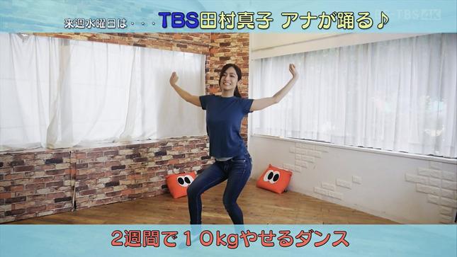 田村真子 スイモクチャンネル 8
