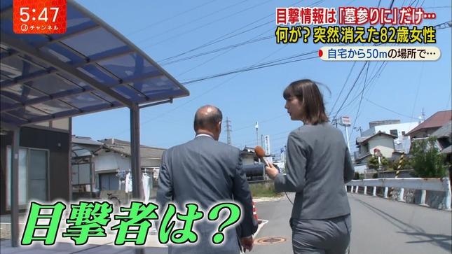 桝田沙也香アナ ピタパンのお尻にパン線が食い込む!!