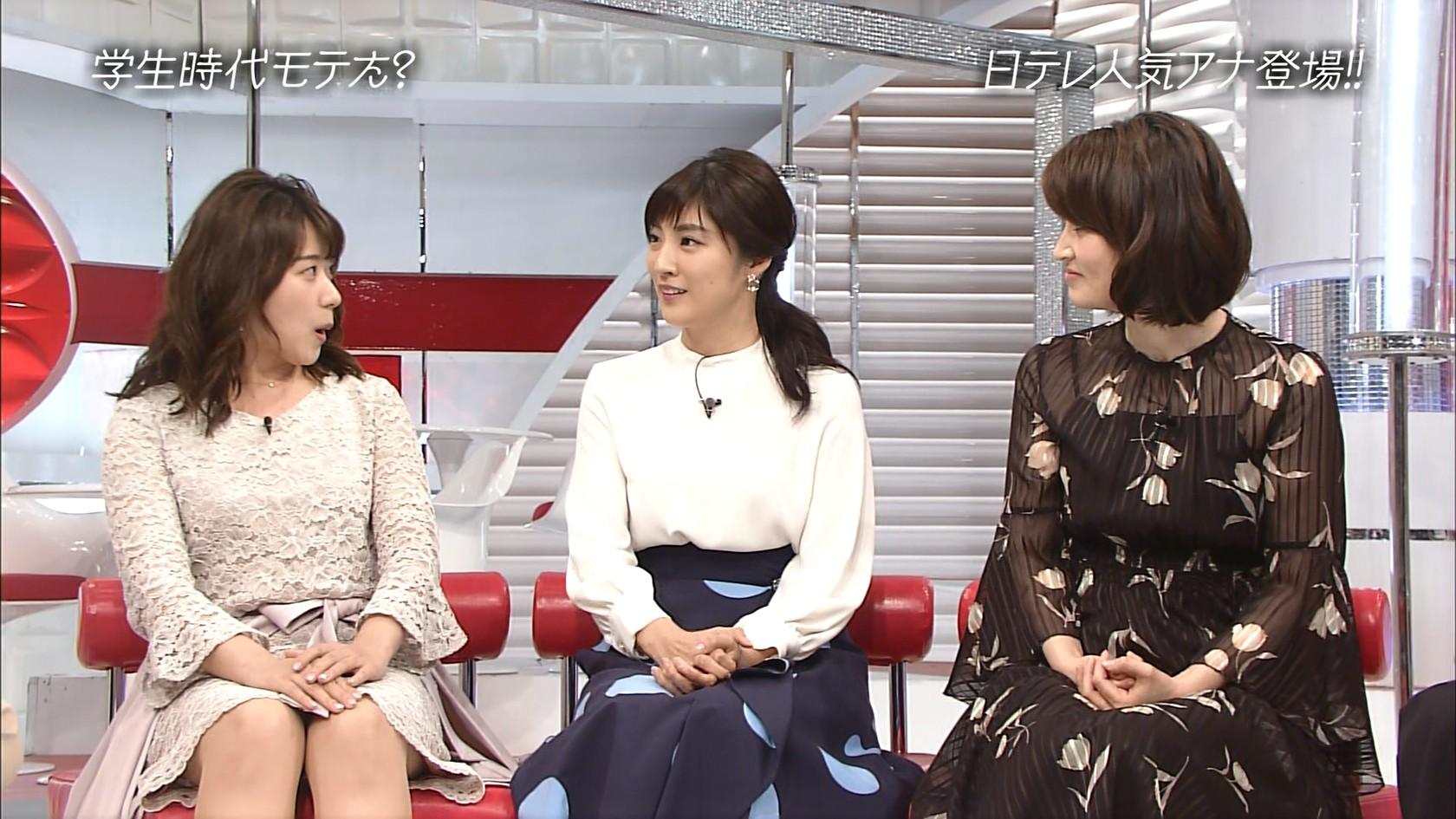 「おしゃれイズム 日テレ人気女子アナSP」の▼ゾーン!