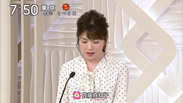 佐藤真知子 ズームイン!!サタデー 所さんの目がテン! 7